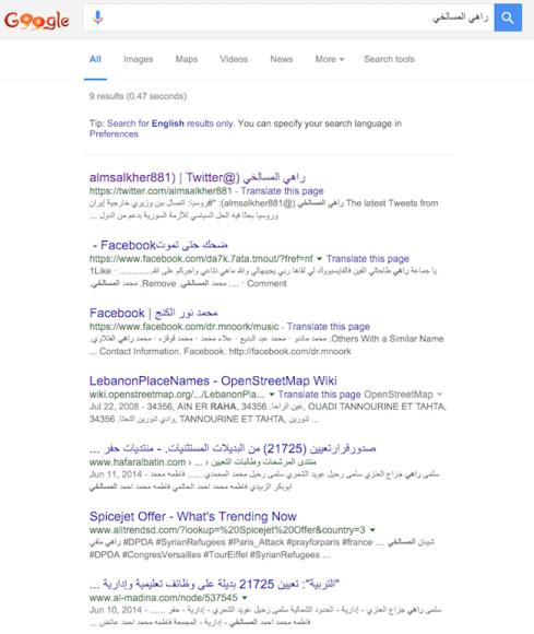 bots-verificacao-de-fotos-arabe-4