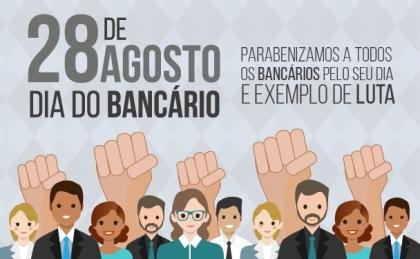 mb_diadobancario